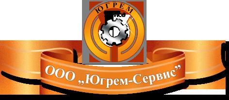 Югрем-Сервис | Планово-предупредительный и текущий ремонт грузоподъемных портальных кранов